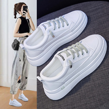 官方轩尧耐克泰2fi520新式ess百搭皮面(小)白鞋女厚底休闲板鞋子