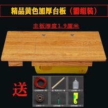牡丹牌fi纫机台面蝴kl式缝纫机台板居家裁缝店家用通用台板