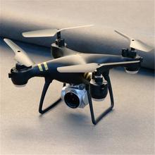 无的机fi清专业(小)型kl宝宝男孩玩具航拍四轴飞行器遥控飞机