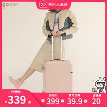 gotfiip行李箱kl20寸可爱学生拉杆ins网红新式24旅行登机箱子
