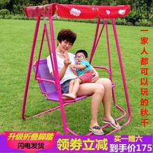 吊椅吊fi双的户外荡or宝宝网红吊床室内阳台家用支架懒的摇篮