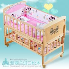 实木多fi能宝宝床bor床新生儿拼接大床可折叠移动便携式