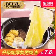 炖汤喝fi油厨房食用or炸滤油膜食物煮汤用食品去油膜专用