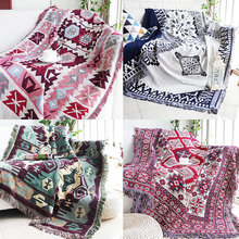 沙发垫fi发巾线毯针or北欧几何图案加厚靠背盖巾