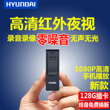 韩国现fi随身摄像头or视高清录像笔1080p降噪语音转文字便携式摄像机