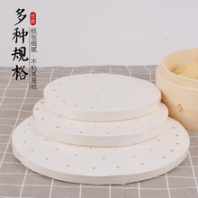 蒸笼一fi性家用(小)笼or头笼屉布蒸锅垫底圆形不粘油100张
