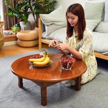 家用(小)fi型圆形实木re桌榻榻米炕桌飘窗懒的饭桌
