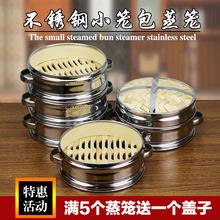 不锈钢fi笼竹制杭州re饺子包子馒头竹子蒸屉蒸锅笼屉家用商用