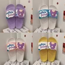 拖鞋女2020夏季新式fi8家室内洗re底休闲家用卡通可爱凉拖鞋
