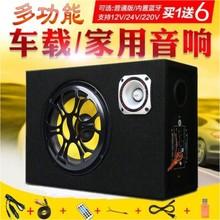 车载1fiv24v2re重低音汽车改装大功率5/6/8/10寸蓝牙音响