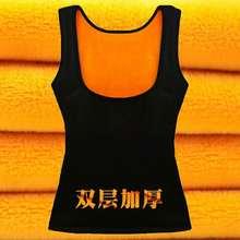 秋冬季fi士棉保暖背re加厚内穿塑身上衣紧身托胸马甲大码内衣