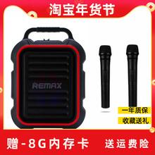 无线蓝牙音响大功率便携fi8动k歌手re带话筒大音量插卡音箱