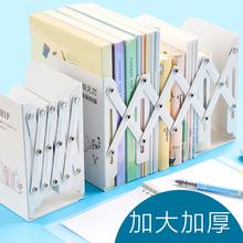 可伸缩fi立架创意学re架书夹简易桌上折叠收纳拉伸书靠书挡板