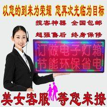 电子灯fi广告牌定做re户外门头显示屏双面闪光防水招牌发光字
