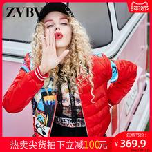 红色轻fi羽绒服女2hi冬季新式(小)个子短式印花棒球服潮牌时尚外套