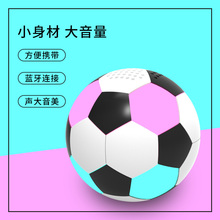 足球篮fi便捷式(小)钢hi迷你低音炮无线(小)型音响插卡户外3d环绕
