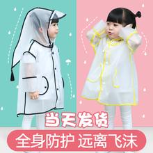 宝宝女fi幼儿园男童hi水雨披(小)童男中(小)学生雨衣(小)孩