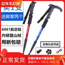 纽卡索fi外登山装备ne超短徒步登山杖手杖健走杆老的伸缩拐杖