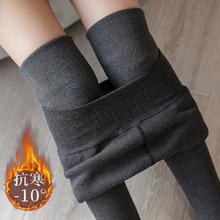 大码女fi2020年ne新式加绒加厚保暖连体袜胖妹妹mm踩脚打底裤