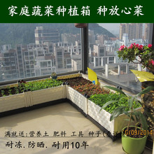 多功能家庭蔬菜种fi5箱 阳台ne备 加厚长方形花盆特大花架槽