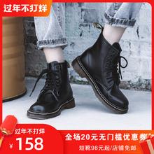 真皮1fi60马丁靴ne风博士短靴潮ins酷秋冬加绒雪地靴靴子六孔