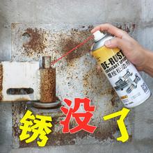 金属强fi快速清洗不ne铁锈防锈螺丝松动润滑剂万能神器