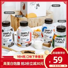 代餐奶fi代餐粉饱腹ne食嚼嚼营养早餐冲泡手摇奶茶粉4瓶装