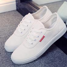 春季新fi帆布鞋韩款ne闲女鞋(小)白鞋女白色板鞋系带学生布鞋潮