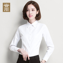 [fitne]米川春季白衬衫女装长袖职