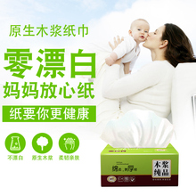 30包fi享用抽纸批ne实惠家庭装婴儿面巾家用巾餐巾纸抽