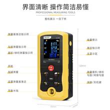 得力工fi手持式激光ne电子尺红外量房仪40-100米家用