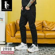 韦恩泽fi尔加肥加大ne码破洞修身牛仔裤(小)脚裤长裤男6042