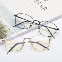 复古超fi男女士情侣ne光镜 金属细腿文艺框架眼镜 近视眼镜架