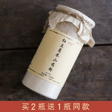 璞诉◆fi豆山药粉 et薏仁粉低脂五谷杂粮早餐代餐粉500g