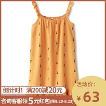 日系ifis睡裙子女us睡衣女性感可爱无袖纯棉纱布睡裙夏季薄式