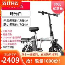 美国Gfiforceus电动折叠自行车代驾代步轴传动迷你(小)型电动车