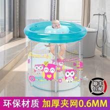 婴儿游泳桶家用折叠儿童充