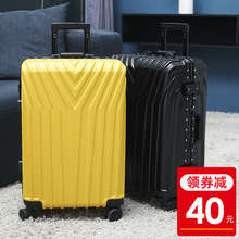 行李箱fins网红密ed子万向轮拉杆箱男女结实耐用大容量24寸28