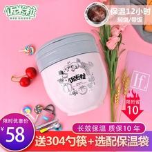 饭米粒fi04不锈钢zi保温饭盒日式女 上班族焖粥超长保温12(小)时