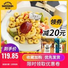 脆麦圈早餐麦片牛奶冲泡低脂即fi11黑米圈zi380g*3袋