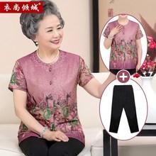 衣服装fi装短袖套装zi70岁80妈妈衬衫奶奶T恤中老年的夏季女老的