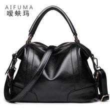 女式包fi2020新zi款单肩斜挎手提大包欧美时尚女式真皮女包袋