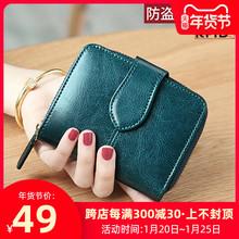 女士钱fi女式短式2zi新式时尚简约多功能折叠真皮夹(小)巧钱包卡包