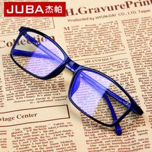 电脑护fj镜防辐射变2j光镜男女无度数平光近视眼睛框