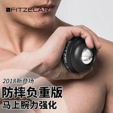 自启动fj螺专业手臂d2炼手腕训练健身(小)臂公斤握力器男