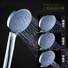 浴室三fj套装软管热dg用淋雨莲蓬头家用洗澡淋浴喷头