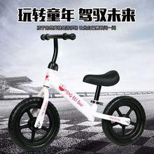 宝宝平fj车2-3-dp孩宝宝滑步车无脚踏自行车两轮无链条滑行车