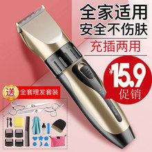 [fjgj]家用大人剃头发剔透头电动短发神器