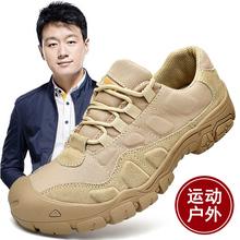 正品保fj 骆驼男鞋gx外男防滑耐磨徒步鞋透气运动鞋