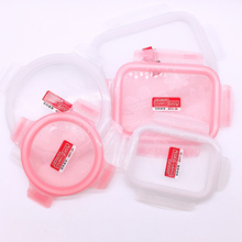 乐扣乐fj保鲜盒盖子gx盒专用碗盖密封便当盒盖子配件LLG系列